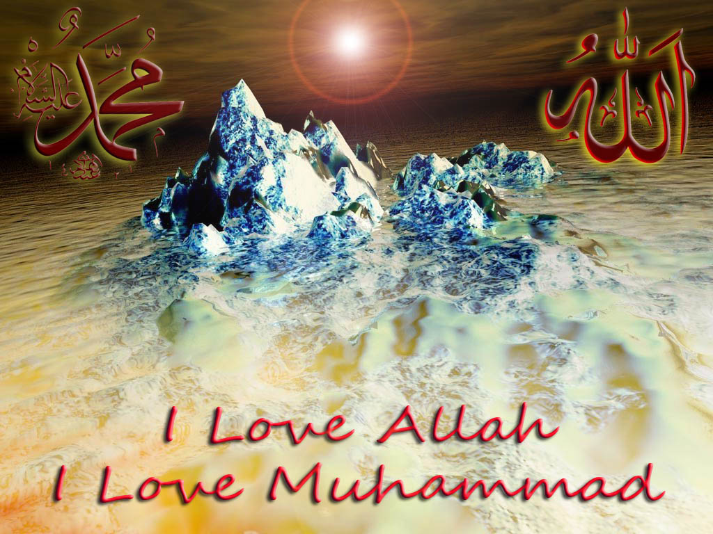 I Love Allah Islam Coolyar Forums A Friendly Community By Coolyar